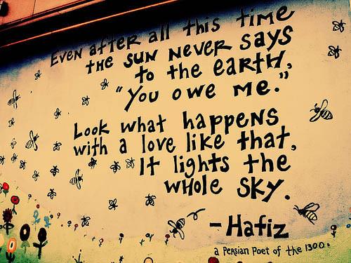quote - hafiz-sun